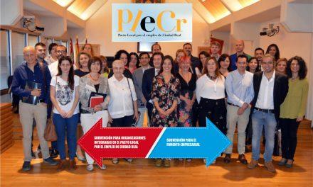 El Impefe concede ayudas para dinamizar el emprendimiento y la empleabilidad en Ciudad Real