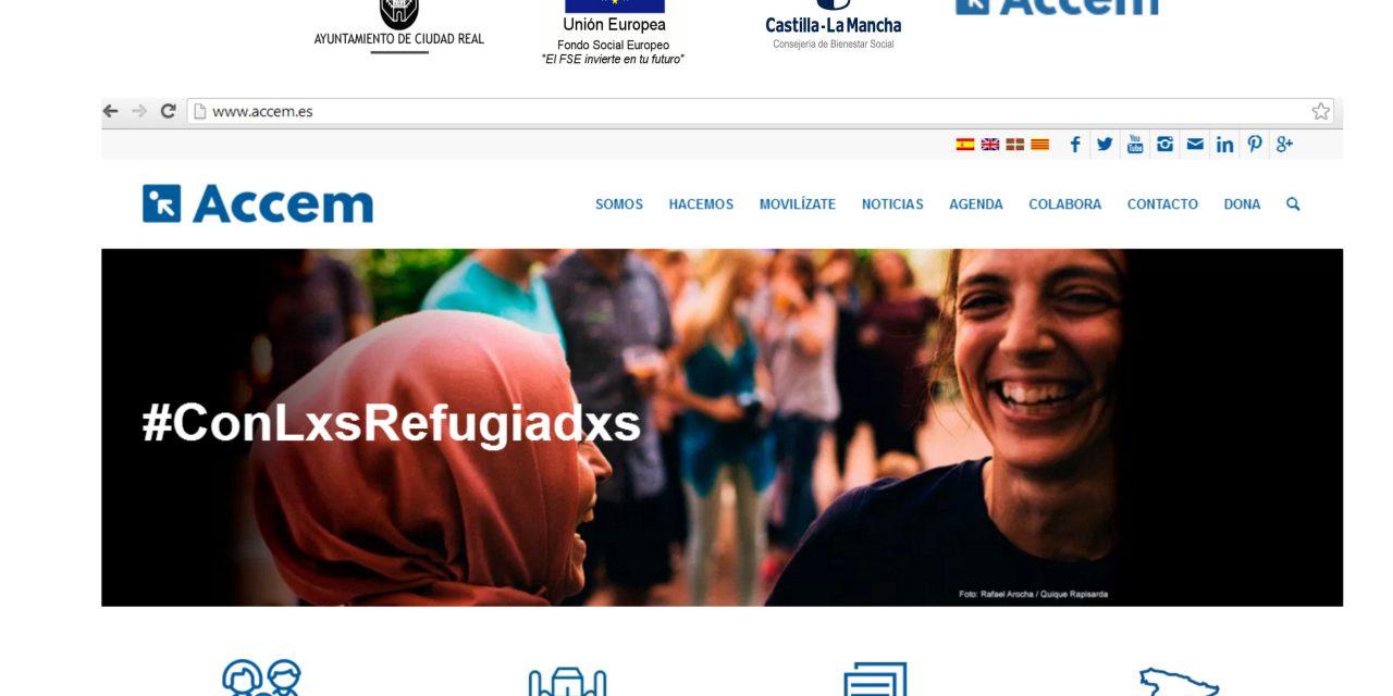 ACCEM pone en marcha un proyecto de búsqueda de empleo entre jóvenes en exclusión del barrio La Granja de Ciudad Real