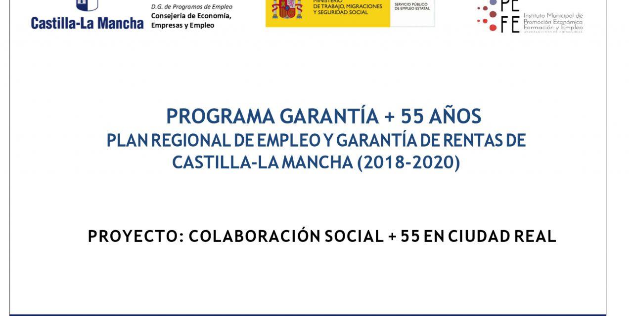 PUBLICADO EL LISTADO DEFINITIVO DE ORIENTADORES LABORALES PARA EL PROGRAMA GARANTÍA +55