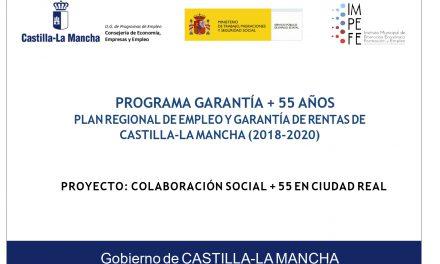 PUBLICADOS LOS LISTADOS PROVISIONALES DE ORIENTADORES LABORALES Y COLABORADORES SOCIALES PARA EL PROGRAMA GARANTÍA +55 AÑOS